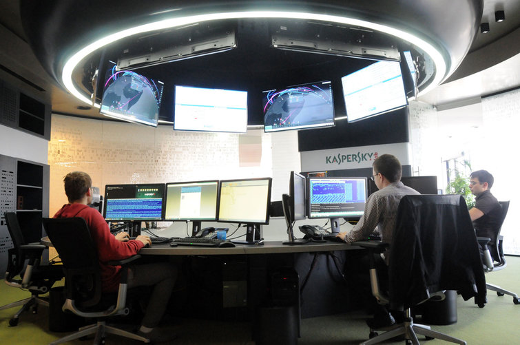 Kaspersky's virus lab in Moscow. Credit: Alexxsun/Creative Commons 4.0